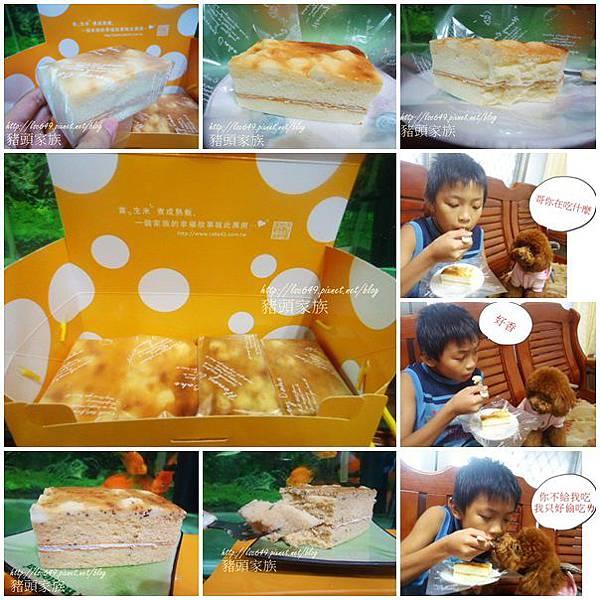cats蛋糕1