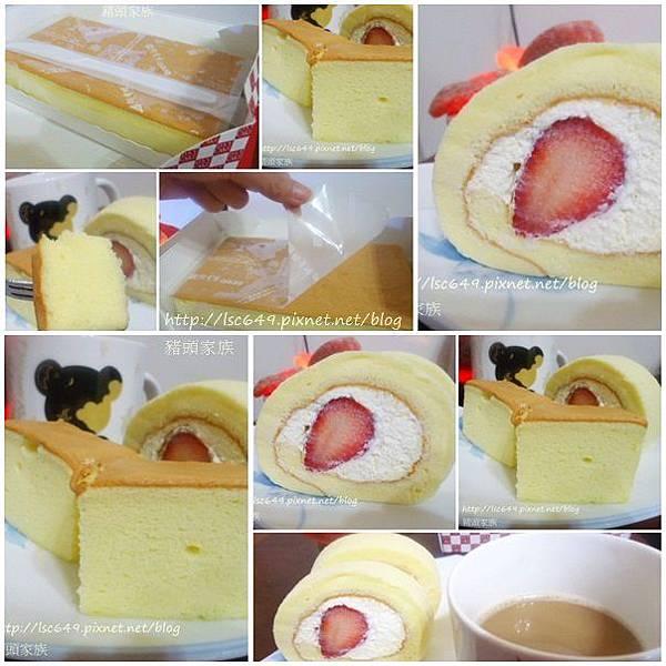 cats蛋糕4