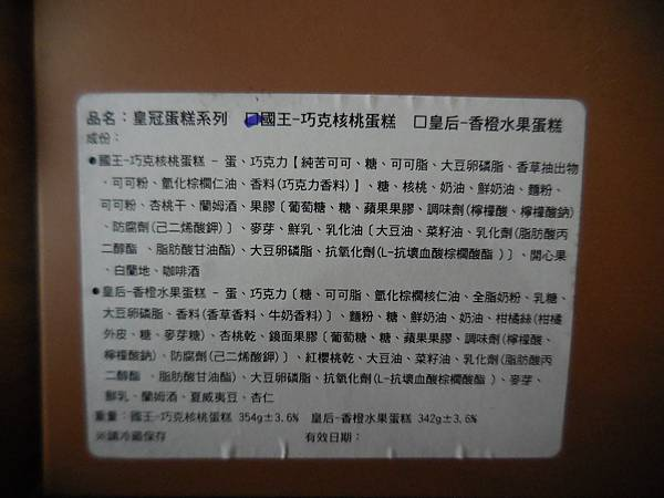 DSCN1575