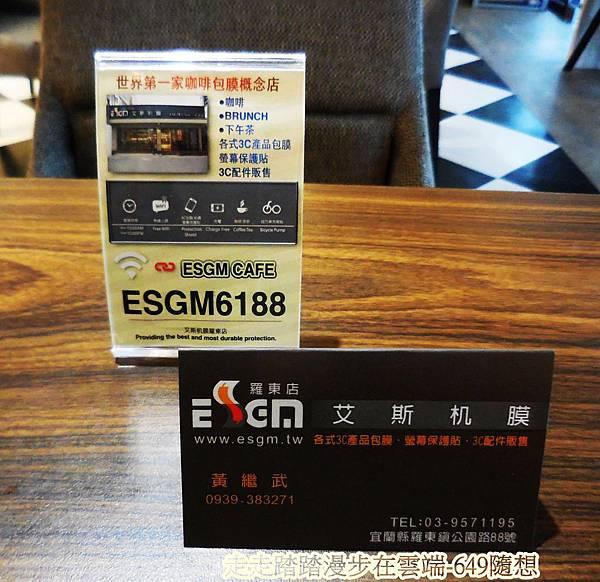 DSCN9516.JPG