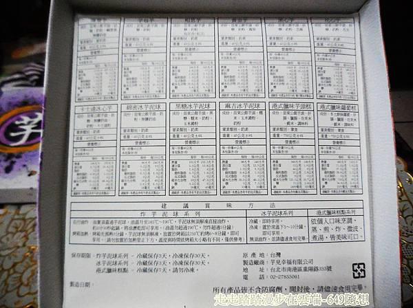 DSCN3981.JPG