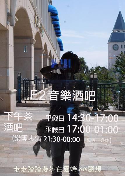 DSCN7293.JPG
