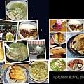 cats馬公市區美食.jpg
