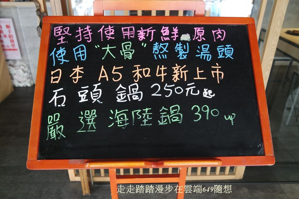 SAM_4945.JPG