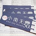 SAM_6505.JPG