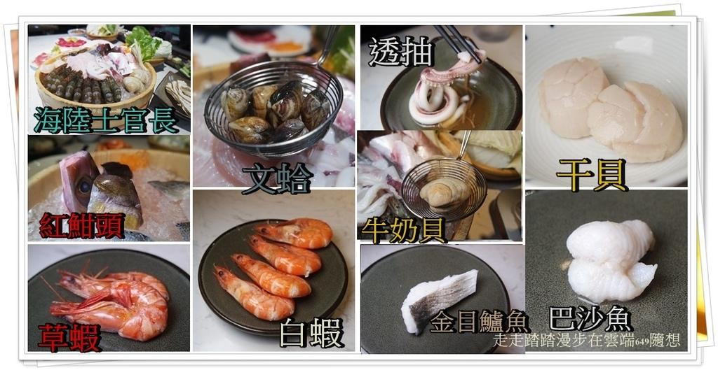 cats海鮮合-horz美食合集士官長.jpg