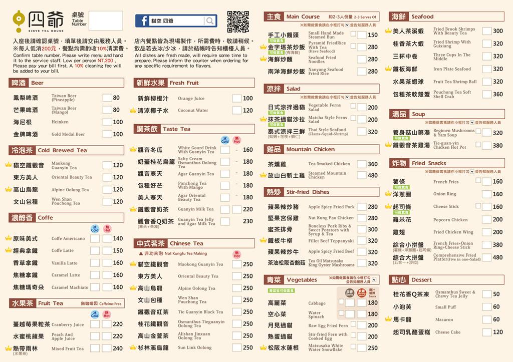 sihye_menu.jpg