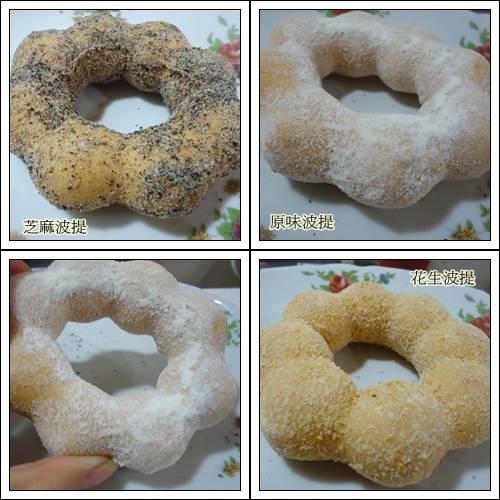 cats甜甜圈2.jpg