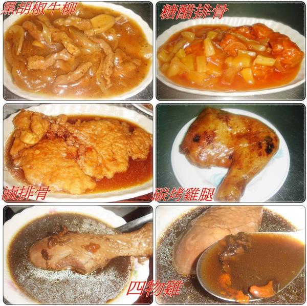 cats小御廚烤雞腿四物糖滷排黑牛柳.jpg