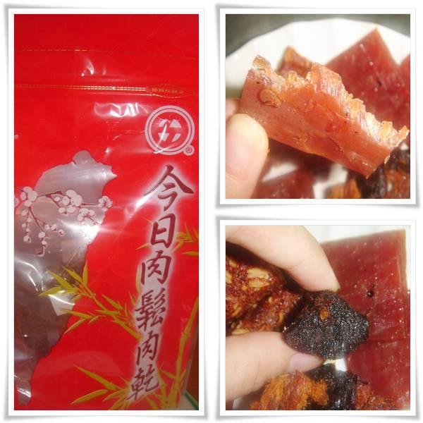 page今日肉乾2.jpg