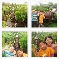 page花泉農場1.jpg