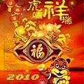 ap_F23_20091030072617218.jpg
