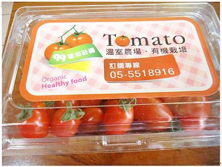 DSC05127蕃茄.JPG