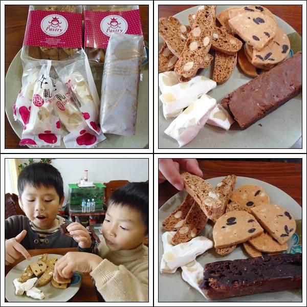 page餅pastry.jpg