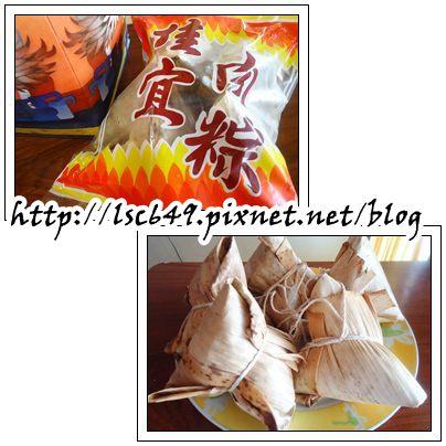 page肉粽.jpg