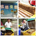 page蜜蜂生態.jpg