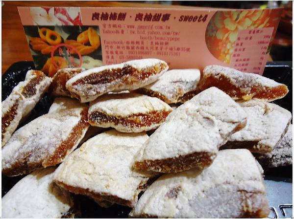 DSC01112柿餅飴.JPG