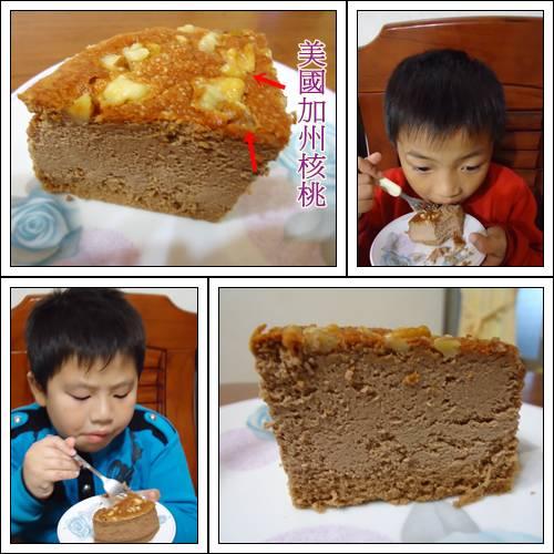 cats帕瑪森蛋糕.jpg