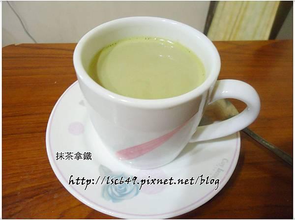 DSC07427抹茶.JPG