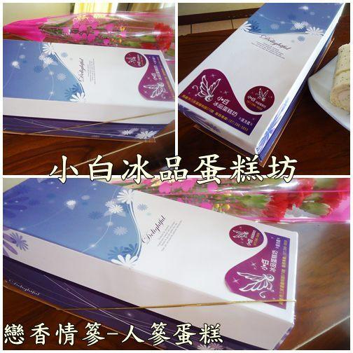 page小白蛋糕.jpg