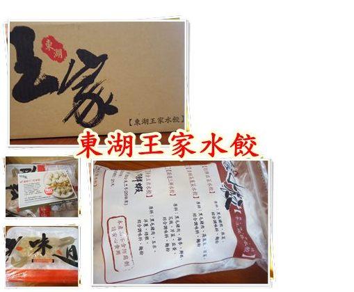 cats水餃1.jpg