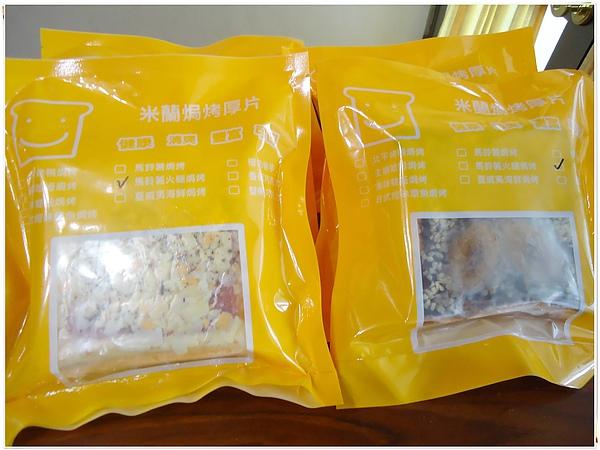 DSC04121米蘭焗烤.JPG