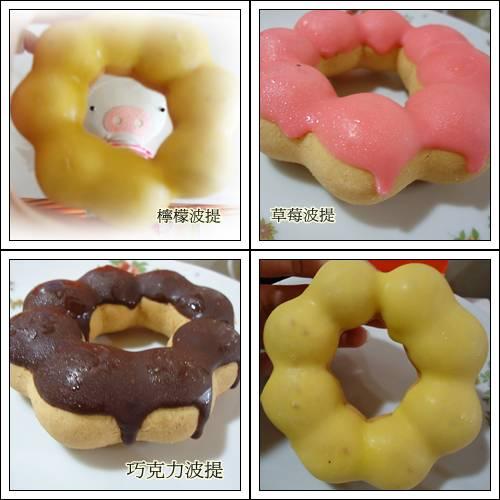 cats甜甜圈1.jpg