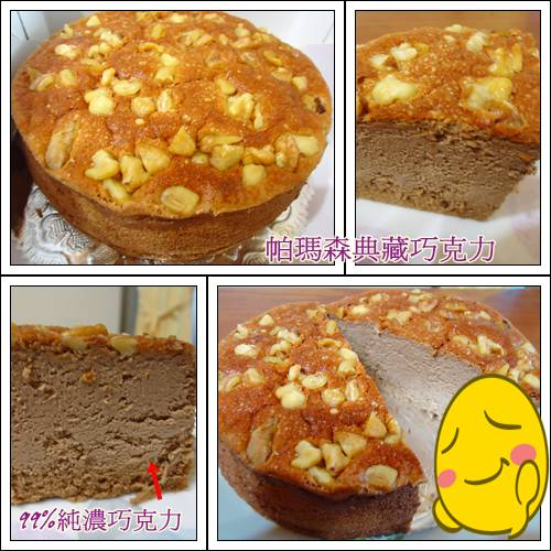 cats帕瑪森蛋糕1.jpg