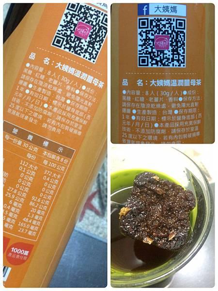 20150919_164429000_iOS