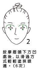按摩2.JPG