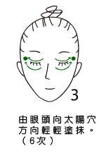 按摩3.JPG
