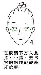 按摩4.JPG