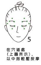 按摩5.JPG