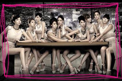 20110105-nine-muses8