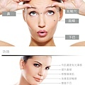 medicaus_cosmetics_28072012-13
