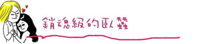 眼袋淚溝臥蠶03