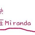 Miranda Kerr米蘭達液態拉皮聚左旋乳酸05