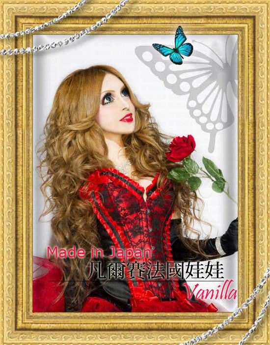 日本凡爾賽娃娃女02