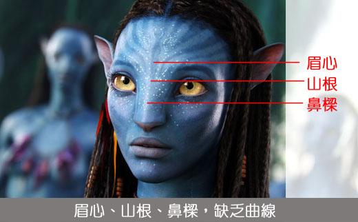 微晶瓷晶亮瓷隆鼻法令紋07