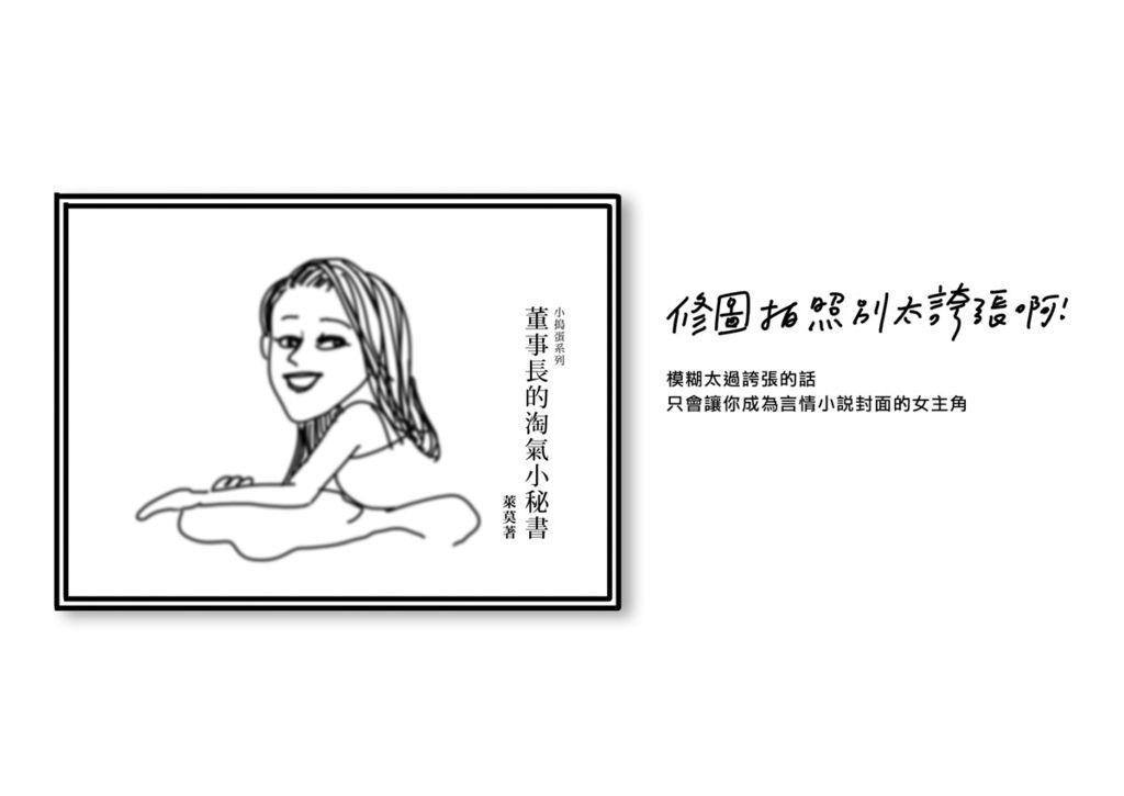 液態拉皮3D聚左旋乳酸舒顏萃杏仁酸換膚04
