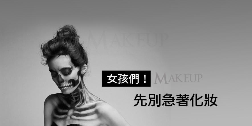 化妝3D聚左旋乳酸液態拉皮舒顏萃Sculptra初老拉提