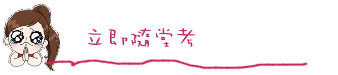 王菲童顏針舒顏萃3D聚左旋乳酸Sculptra液態拉皮28