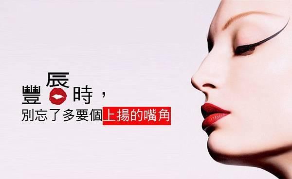 林上立 玻尿酸 豐唇 玻尿酸 上立皮膚科 豐唇 推薦 玻尿酸 推薦