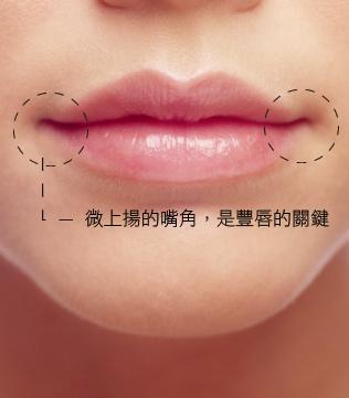 林上立 玻尿酸 豐唇 玻尿酸 上立皮膚科 豐唇 推薦 玻尿酸 推薦09