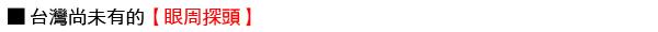 林上立 推薦 液態拉皮 推薦 極線音波拉皮 推薦 極限音波拉皮 推薦 筋膜拉皮 推薦 超音波拉皮 推薦 超音波拉皮 推薦10.jpg