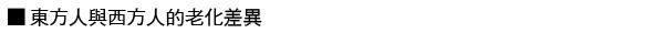 林上立 推薦 液態拉皮 推薦 極線音波拉皮 推薦 極限音波拉皮 推薦 筋膜拉皮 推薦 超音波拉皮 推薦 超音波拉皮 推薦09
