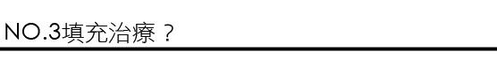 林上立 液態拉皮 林上立 推薦 3D聚左旋乳酸 推薦 林上立 超音波拉皮 推薦 林上立 玻尿酸八點拉提 推薦 微晶線拉提 超音波拉皮04.jpg