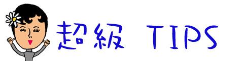 混合型肌膚T字部位出油保養保溼冬季痘痘01.jpg
