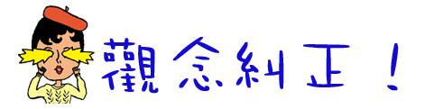 混合型肌膚T字部位出油保養保溼冬季痘痘02.jpg