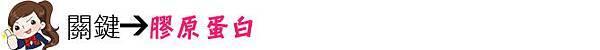 Ulthera™ 極線音波拉皮 極限音波拉皮 筋膜拉皮 超音波拉皮 價格 極限音波拉皮 價格 極限音波拉皮 費用 超音波拉皮 價格 超音波拉皮 費用 液態拉皮上立提 推薦 林上立 推薦 林上立皮膚科03.jpg
